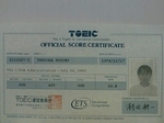 toeic9902.JPG